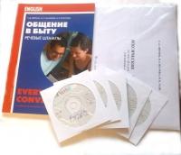 Учебно-методический комплекс для самостоятельного изучения  английского языка